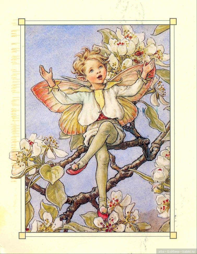 Цветочные феи открытки, эффект приколы