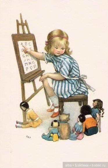 Старые открытки и игрушки, сделать открытки бумаги