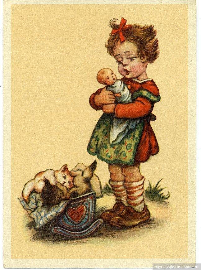Старые открытки и игрушки, выходного