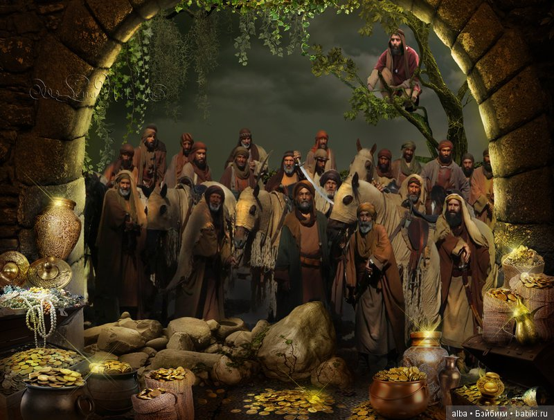 Картинки али-баба и сорок разбойников, собаки