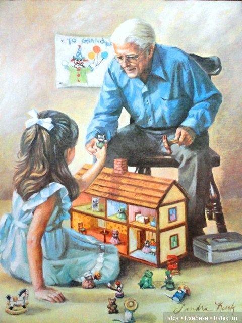 Открытки дед и внучка