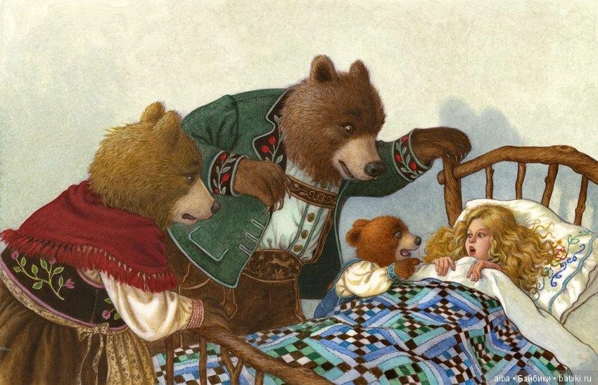 Картинка смешная маша и три медведя, праздник святой троицы