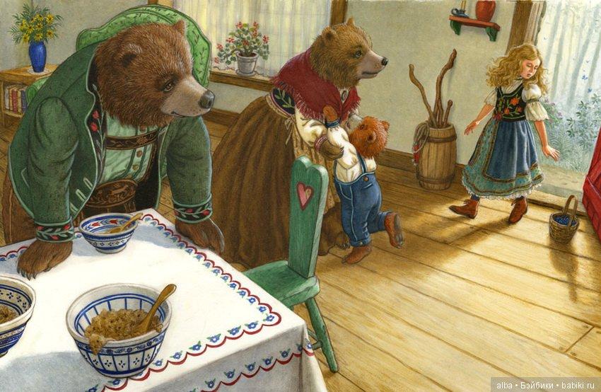Картинка к сказке маша и три медведя
