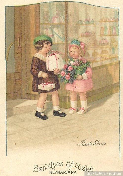 австрийские открытки 1912 года карате