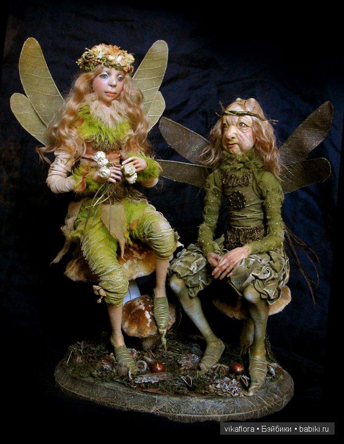 Эльфы в осеннем лесу, в частной коллекции