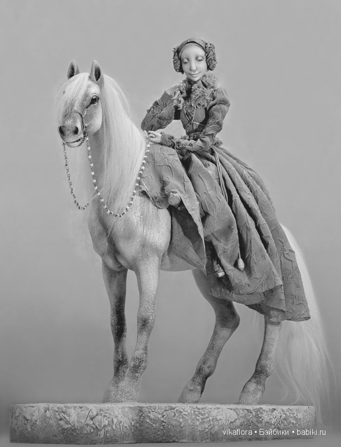 Дева Зимних Грез,  в частной коллекции