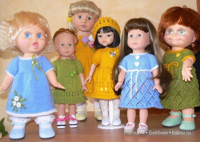 солнечные девочки