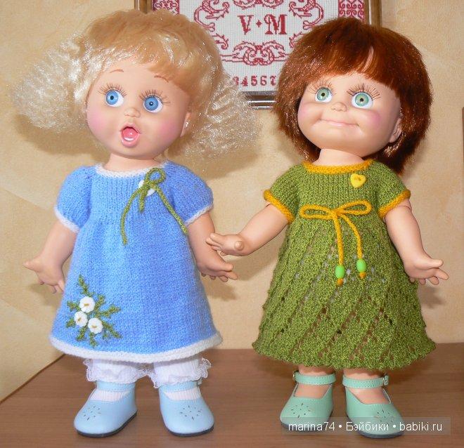 Сьюзи и Шерри