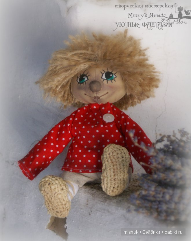 Домовенок кукла своими руками