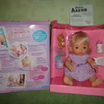 Кукла интерактивная Умница Алёна с мимикой новая . 260 фраз . Номер 2
