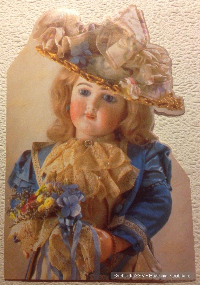 Фото открытки с куклами, венгерском языке анимации