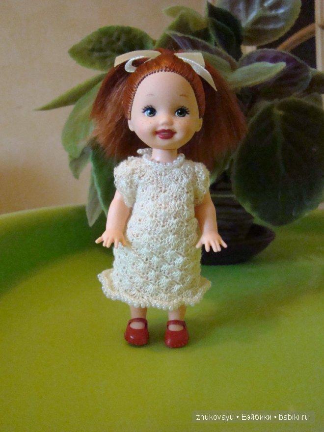 Челси в платье цвета ванили.