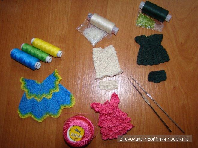 платья, материалы, инструменты