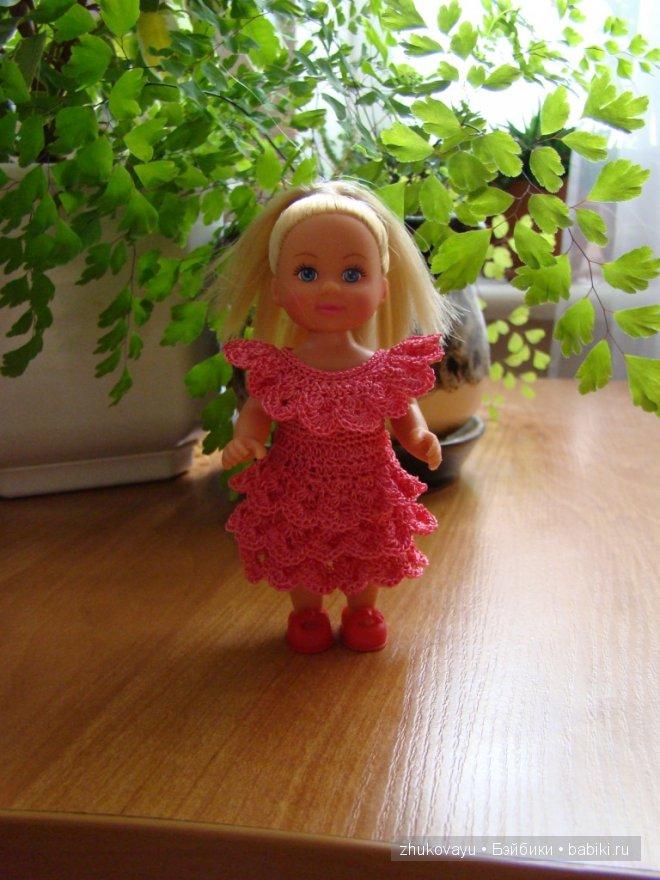 Еви в розовом платье.