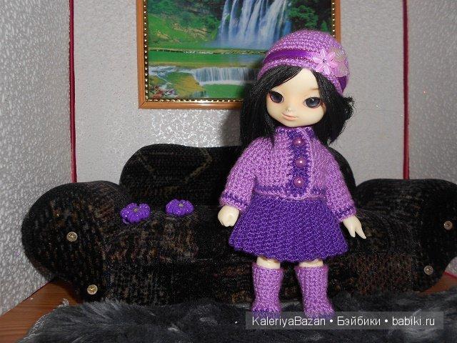 Dollzone Leo