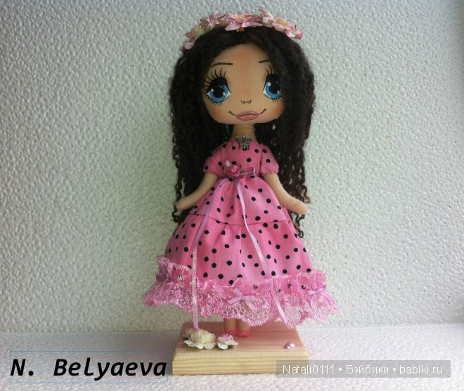 Куколка Розовая нежность