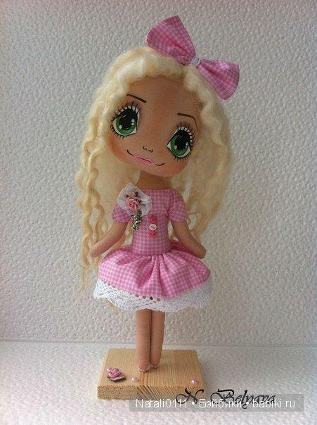 Куколка Лапонька