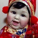 хохотунчик Ai-Jing от Пинг Лау ( Ping Lau)