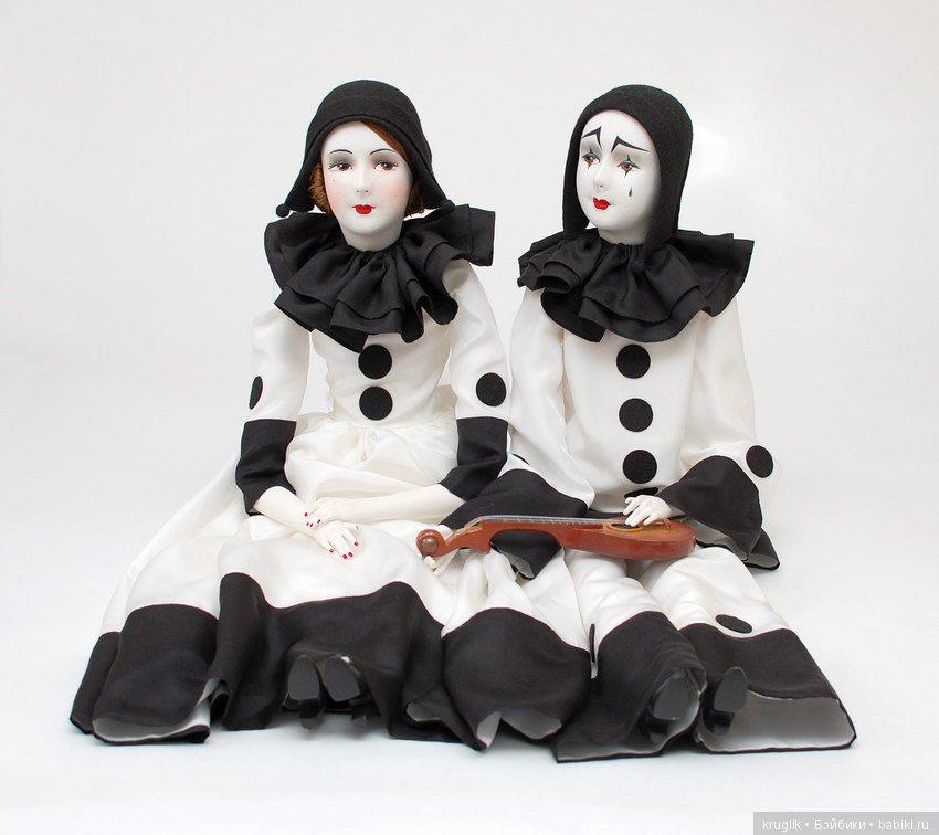 будуарные куклы Пьеро