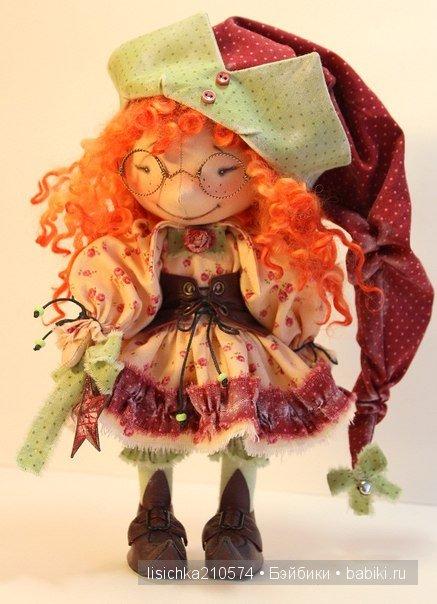 Волшебные тыквоголовки - авторские текстильные куклы и игрушки Ирины Гуськовой