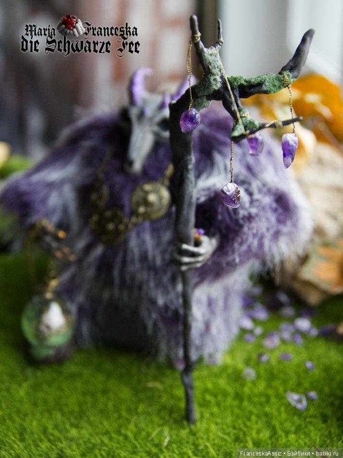 Игрушка-дух Хозяин вересковой пустоши