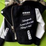 Куртка от Taeyang Kain