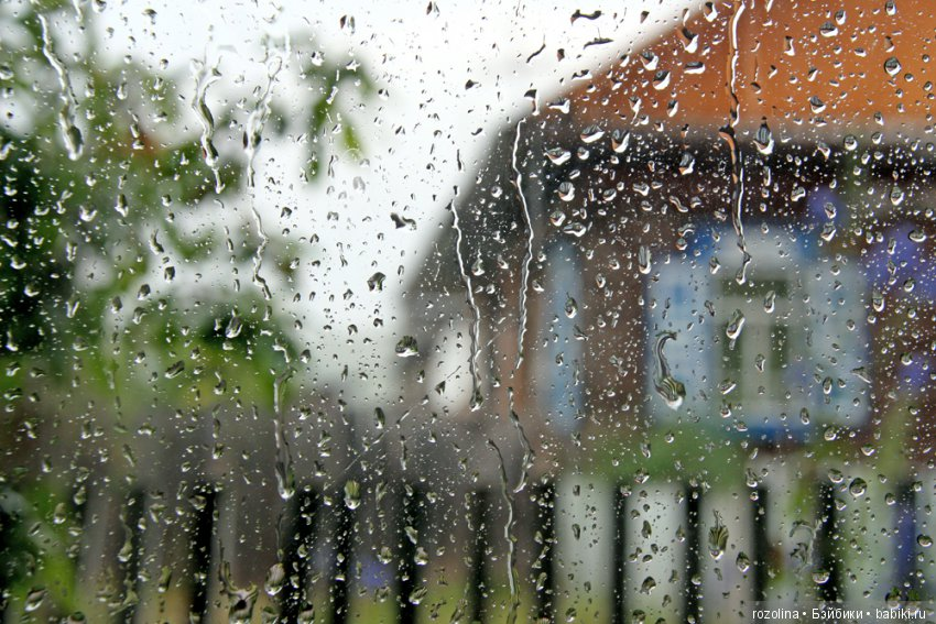 Красивые картинки за окном дождь
