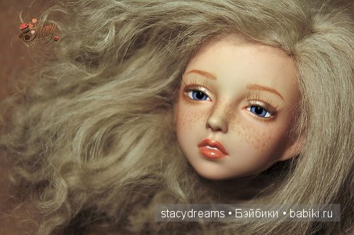 Aquarius Doll Ava