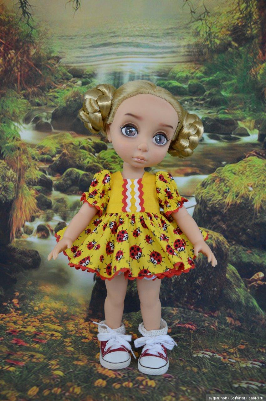 Картинки анимации куклы