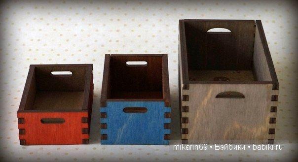 Ящик маленький - 50 р Внешний размер: дно - 7х4,5 см, высота - 2,4 см  Ящик средний - 70 р Внешний размер: дно - 7х4,5 см, высота - 3,2 см  Ящик большой - 100 р Внешний размер: дно - 9,5х6 см, высота 4,5 см