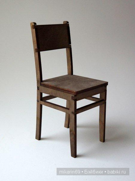 Стул №3  Размер 1/6 :От пола до сиденья 8.2 см, общая высота 15,5 см, сиденье 6х6.6 см  Детали - 300 р Размер 1/6 От пола до сиденья 12,4 см, сиденье 9х10  см, общая высота 23,2 см. Набор деталей - 550 р Размер 1/3: от пола до сиденья 16.3 см, общая высота 31 см, сиденье 12х11.8 см.  Набор деталей - 850 р.