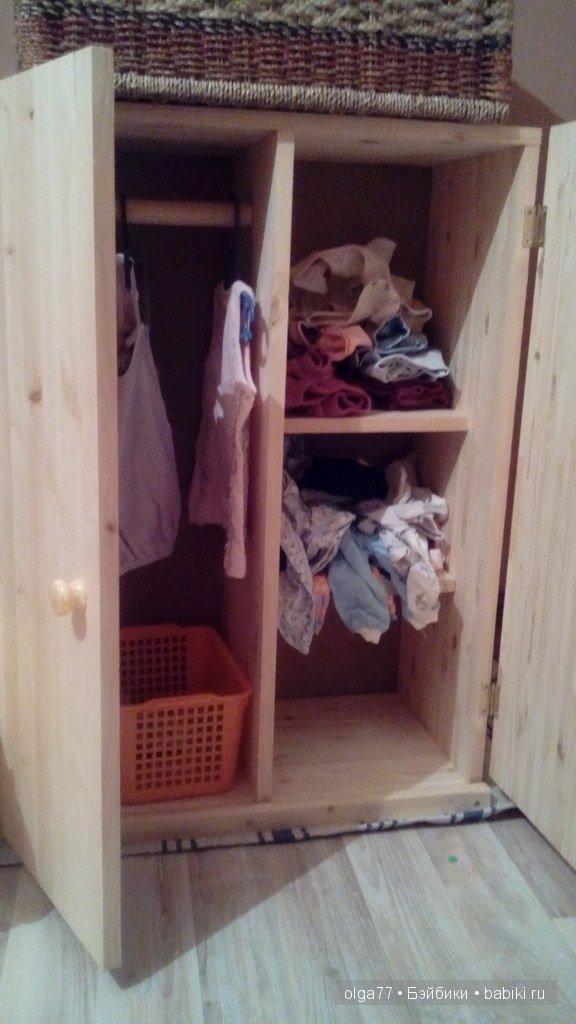 шкаф высотой 80 см