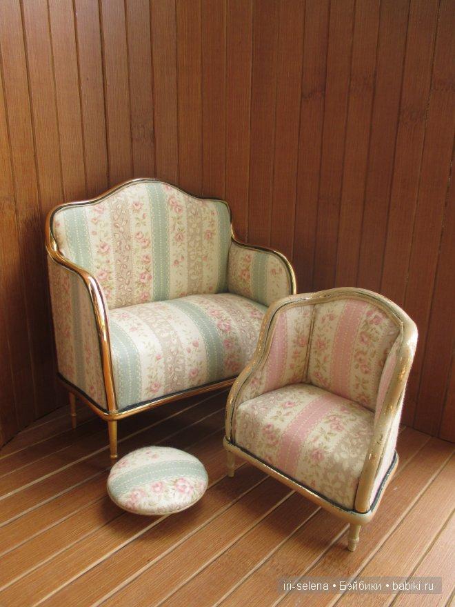 Винтажный небольшой диван для кукол от 26 до 32 см