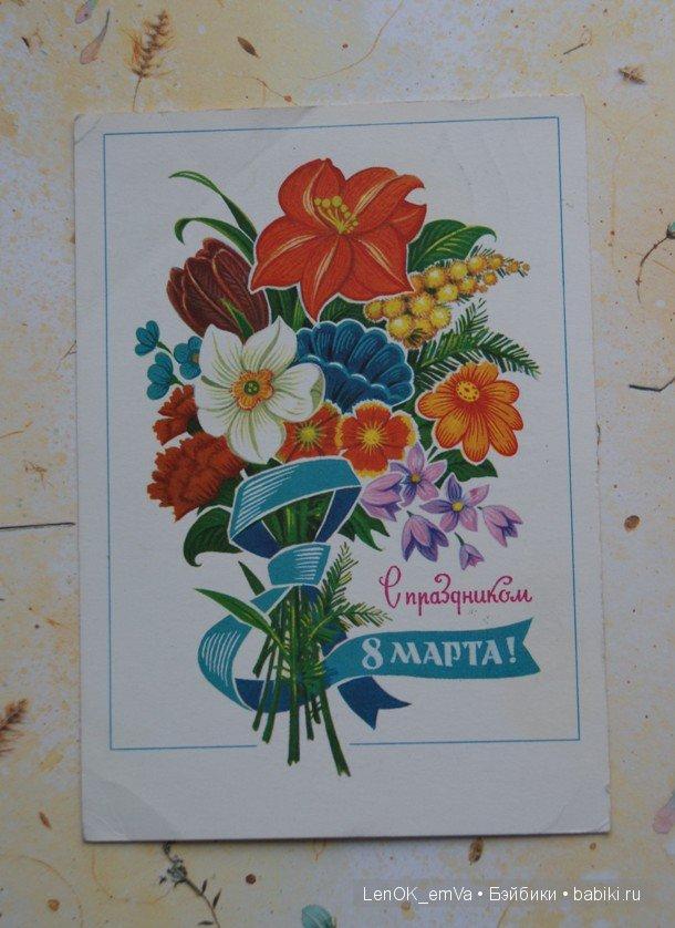 Картинки смешные, открытки 60-80