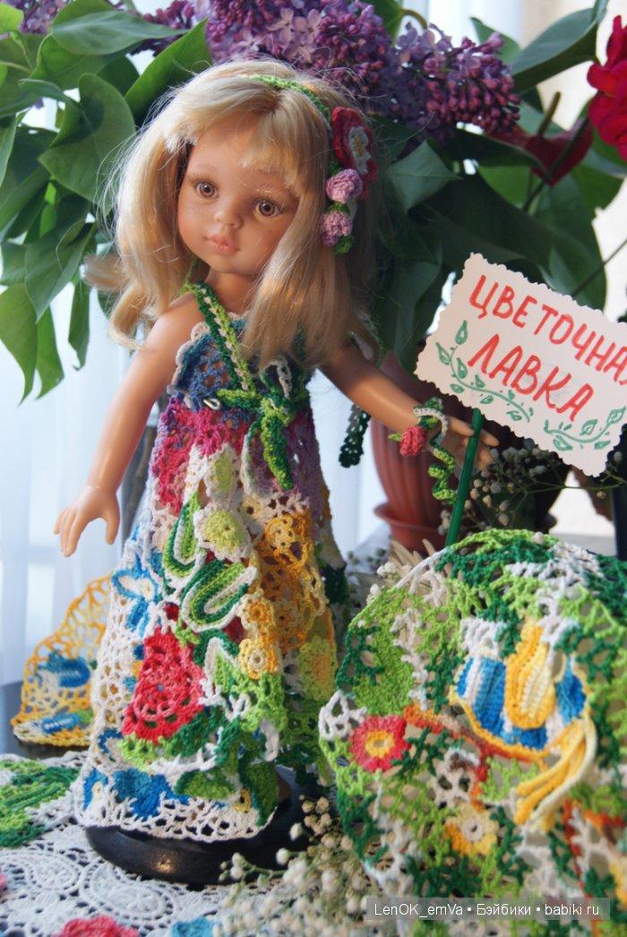 Сочный цветочный наряд (на Паолочке)