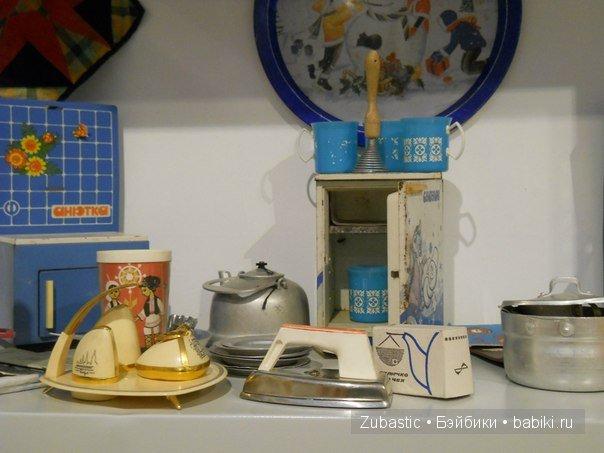Музей счастливого детства, Казань