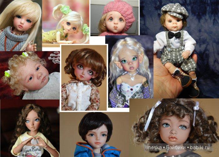Куклы с моими глазками