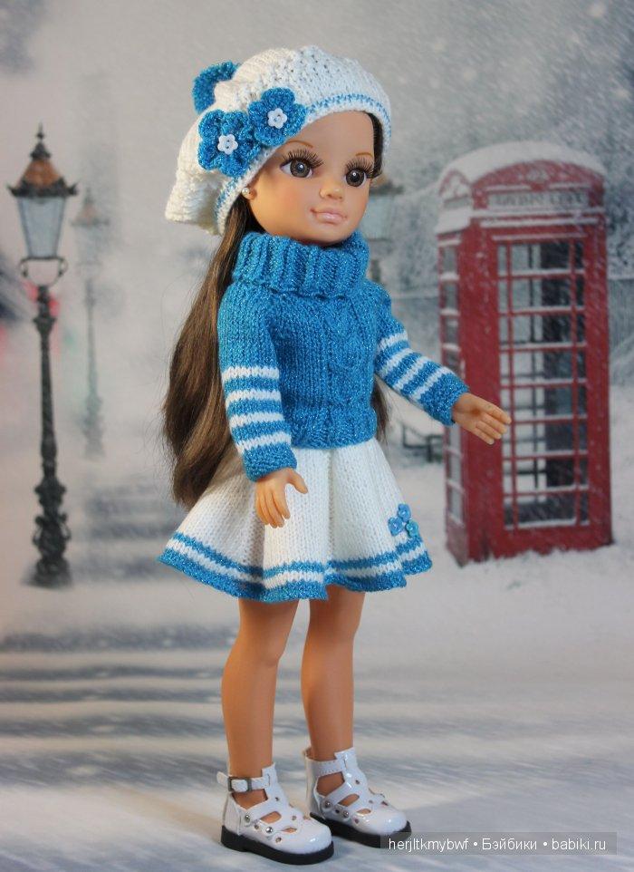 Комплект для куклы.(срок изготовления 5 дней)