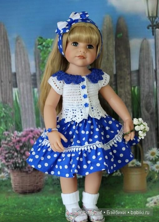 Одежда на куклу 50 см.