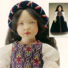 Образы литературных героев в куклах Хелены Киш. Часть 5