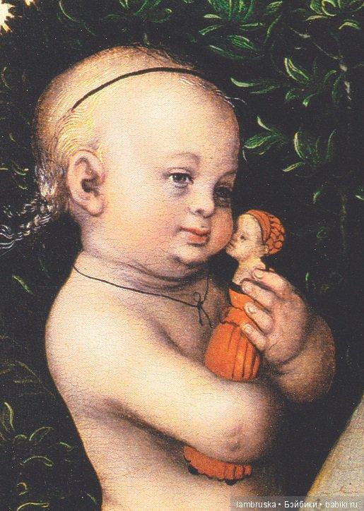 он же-1534 год