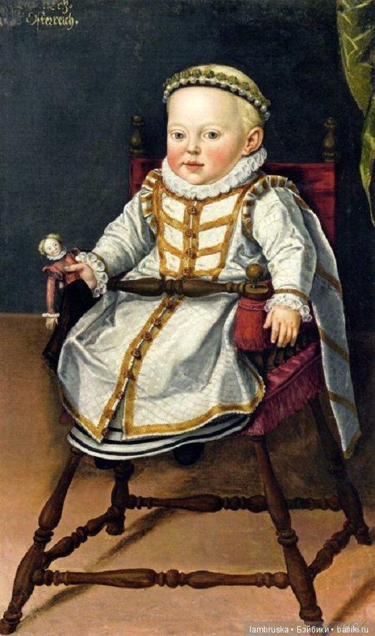 1577 портрет Кетрин Ренаты Австрийской