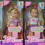 Малышки Kiki Love Go Shopping
