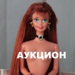 Cut And Style Barbie 1994 год