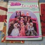 Книга - справочник Barbie Exclusives (Book I )