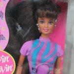 Кукла Тереза Movin Groovin Teresa 1997 год / Новая в коробке