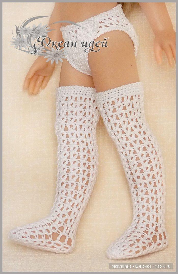 Чулки крючком для куклы Паола Рейна