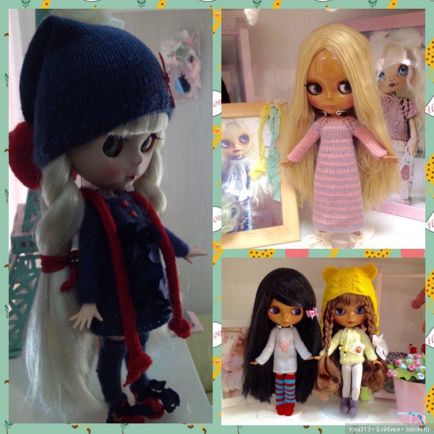 Одежда для кукол Блайз