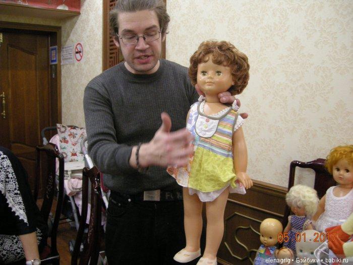 кукловстреча