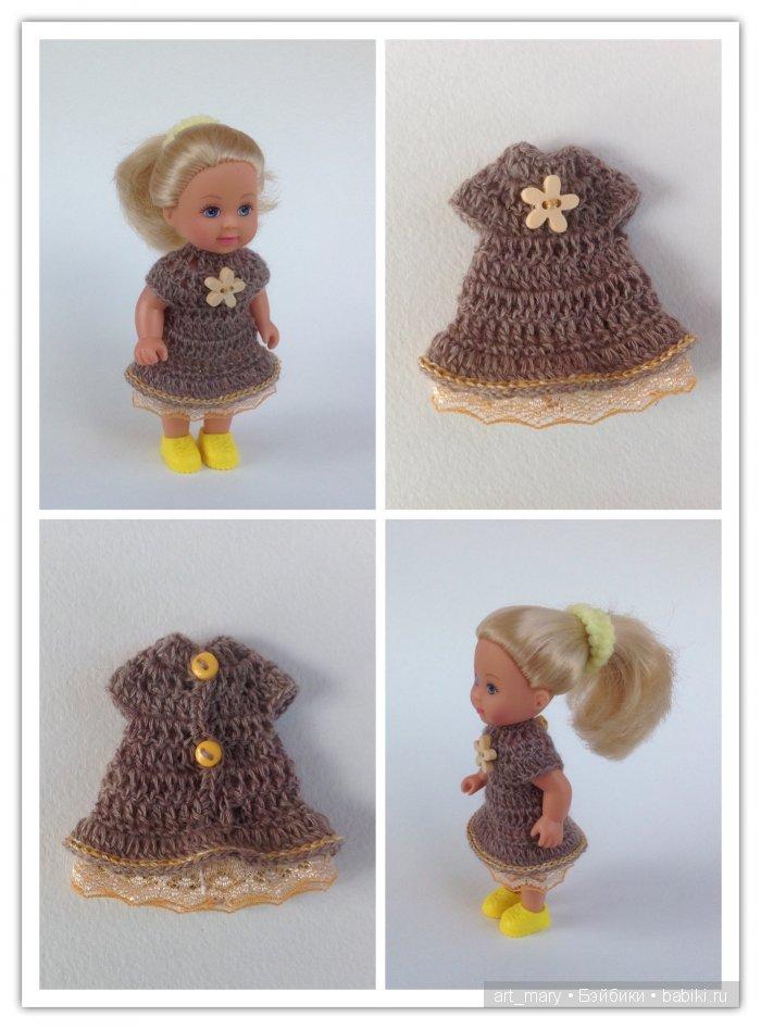 Платье реглан крючком для куклы